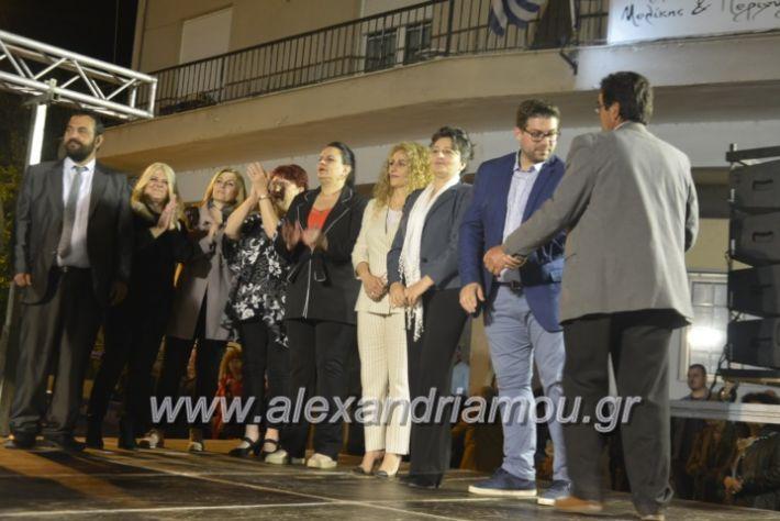 alexandriamou_xalkidisomiliad22019236