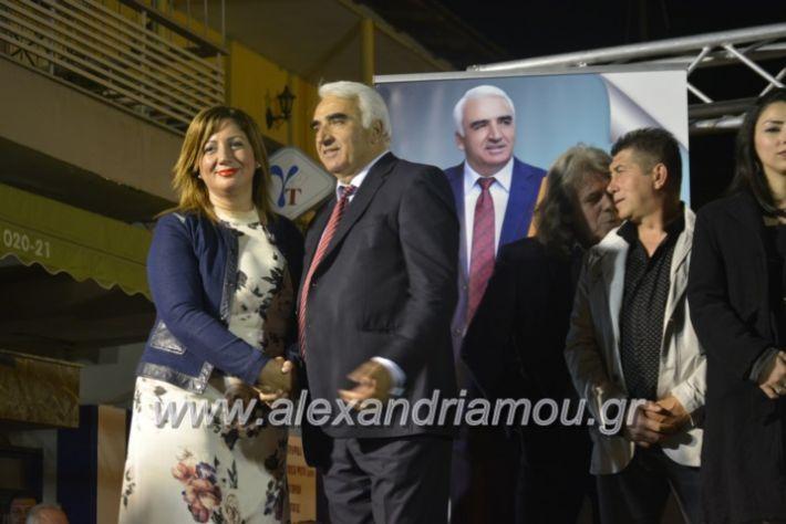 alexandriamou_xalkidisomiliad22019241