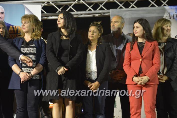 alexandriamou_xalkidisomiliad22019252
