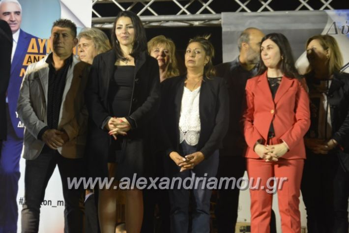 alexandriamou_xalkidisomiliad22019261