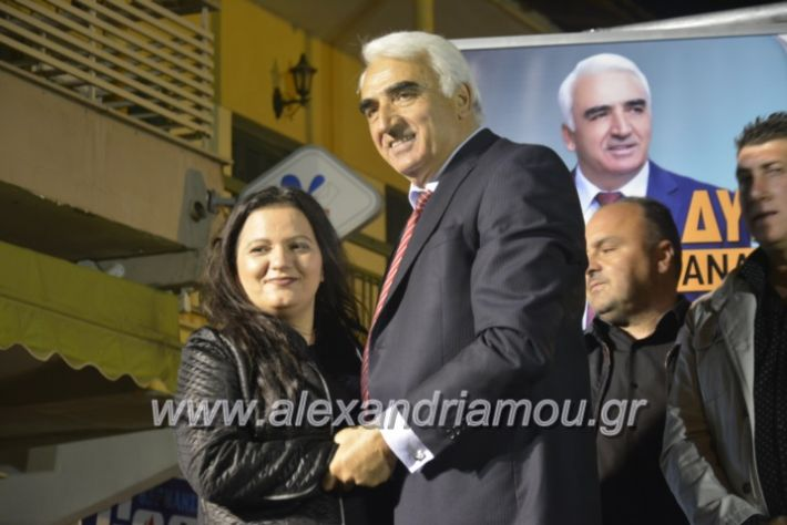 alexandriamou_xalkidisomiliad22019265