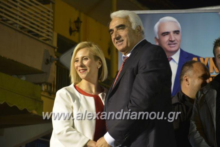 alexandriamou_xalkidisomiliad22019271