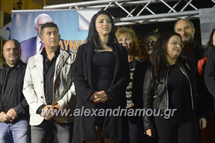 alexandriamou_xalkidisomiliad22019276
