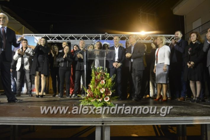 alexandriamou_xalkidisomiliad22019279