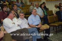 alexandriamou_xaralampidhs0011