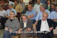 alexandriamou_xaralampidhs0013