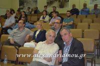alexandriamou_xaralampidhs0020