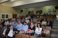 alexandriamou_xaralampidhs0022