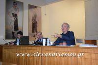 alexandriamou_xaralampidhs0028