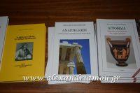 alexandriamou_xaralampidhs0030