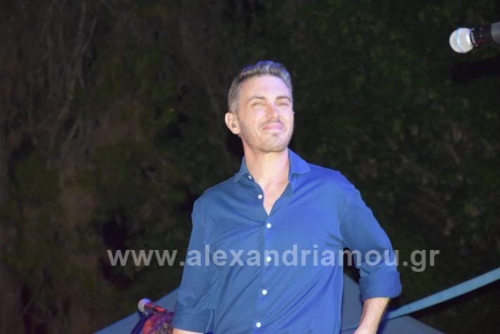alexandriamou.gr_xatzigian123DSC_0991