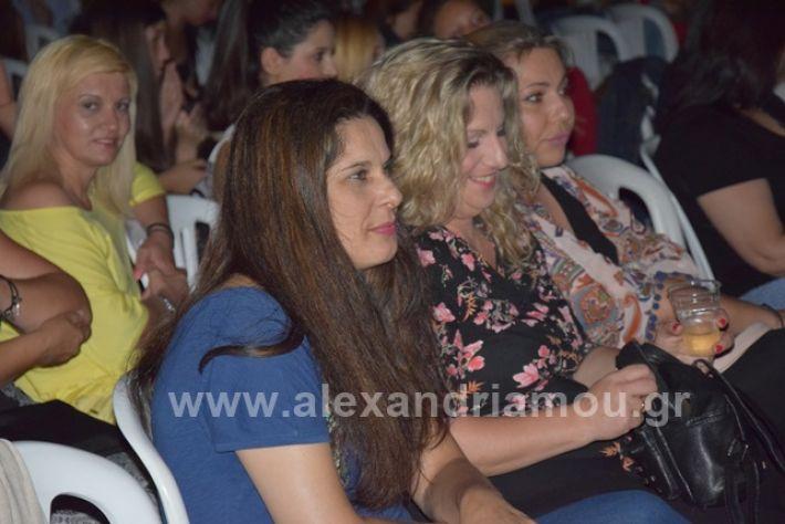 alexandriamou.gr_xatzigianis18DSC_0918