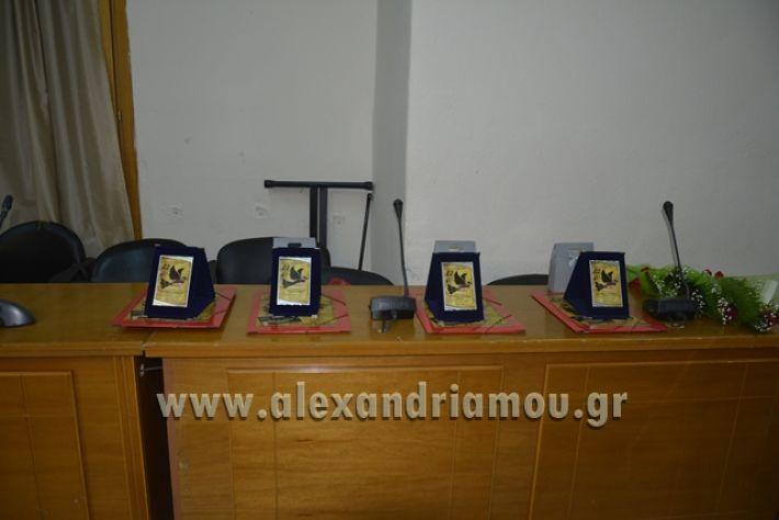 alexandriamou.gr_xorodia0515003