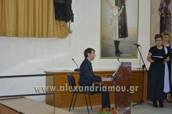 alexandriamou.gr_xorodia0515012
