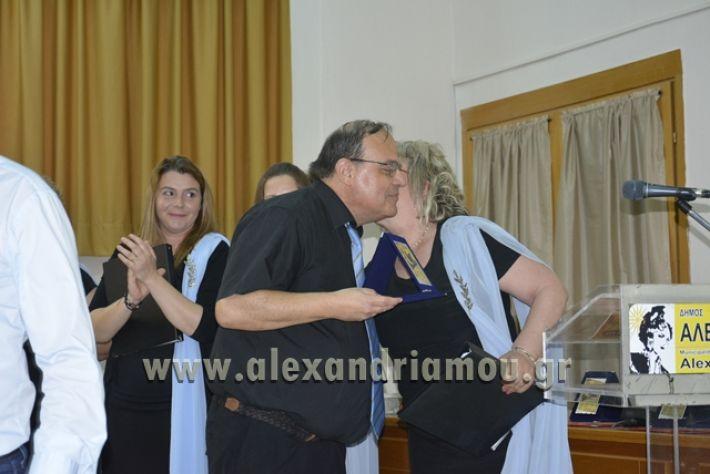 alexandriamou.gr_xorodia0515029