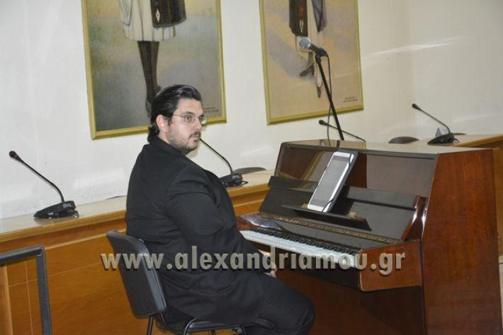 alexandriamou.gr_xorodia0515033