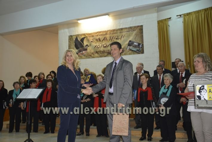 alexandriamou.gr_xorodia0515037