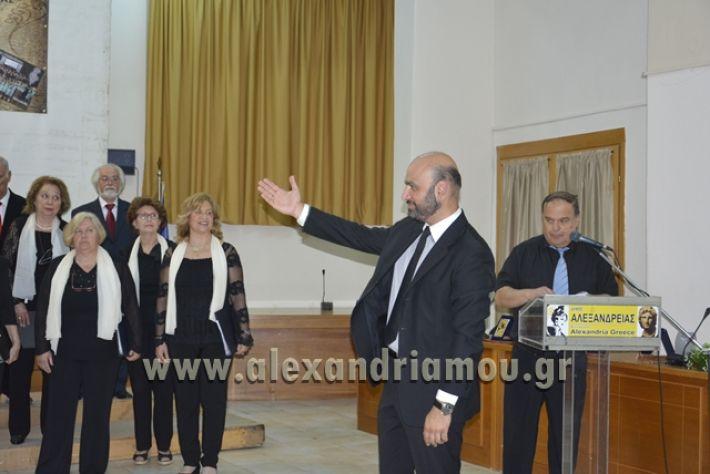 alexandriamou.gr_xorodia0515048