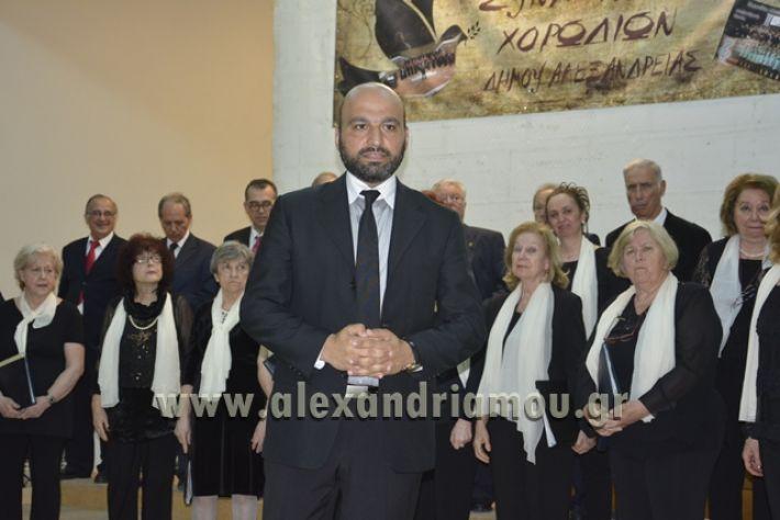 alexandriamou.gr_xorodia0515058