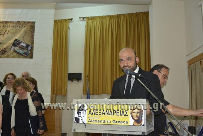 alexandriamou.gr_xorodia0515062