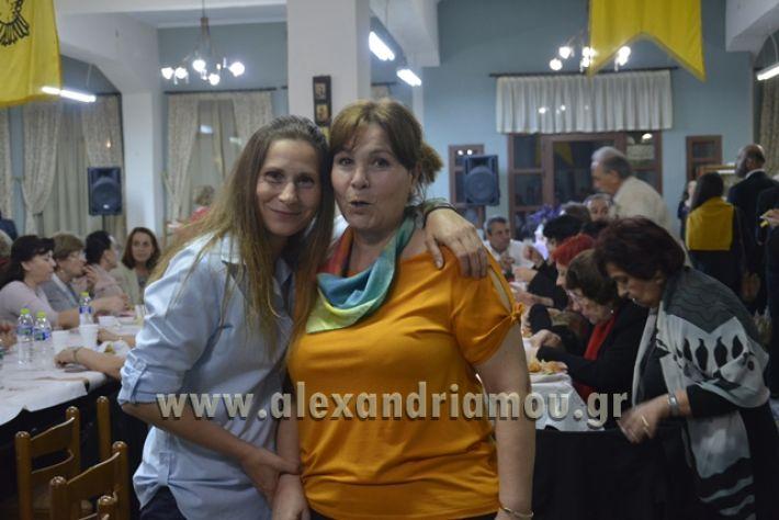 alexandriamou.gr_xorodia20188026