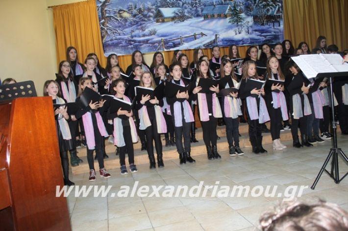 alexandriamou.gr_xorodies22.12.19112
