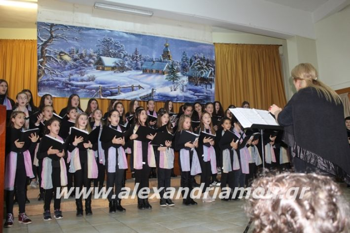 alexandriamou.gr_xorodies22.12.19113