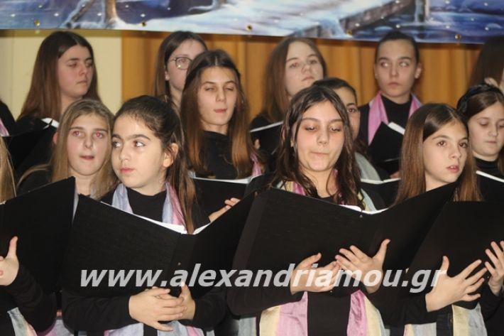 alexandriamou.gr_xorodies22.12.19125