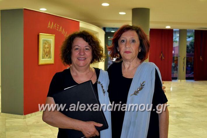alexandriamou_xorodia2019001