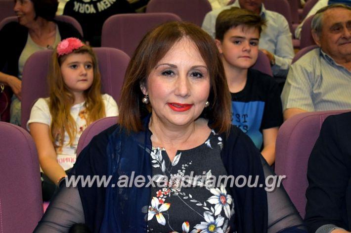 alexandriamou_xorodia2019010