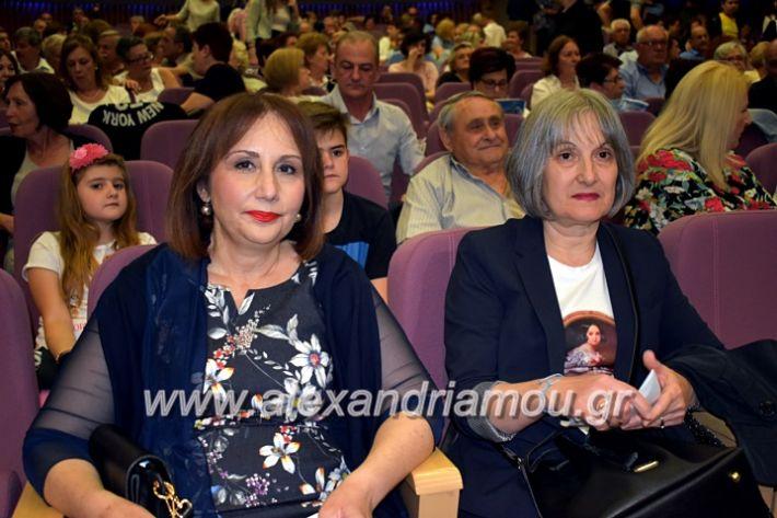 alexandriamou_xorodia2019013