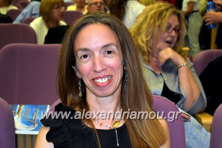 alexandriamou_xorodia2019014