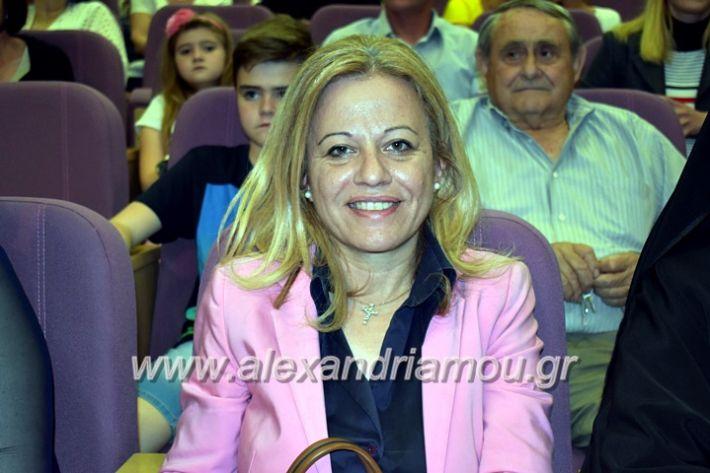 alexandriamou_xorodia2019019