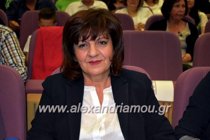 alexandriamou_xorodia2019020
