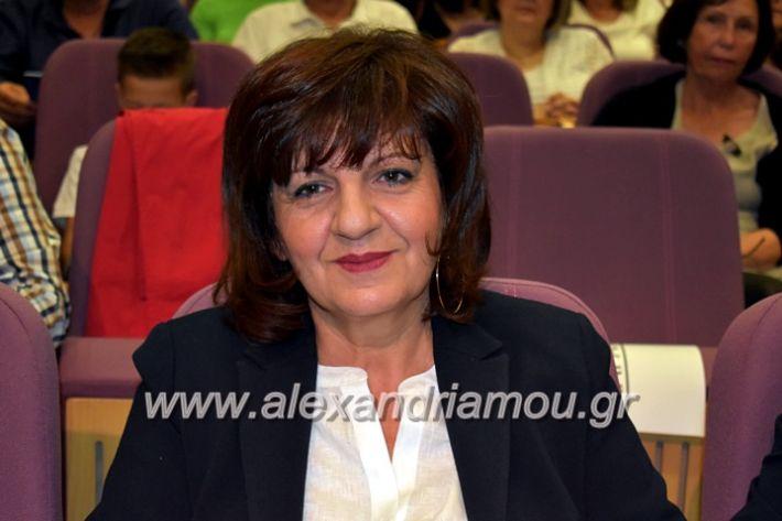 alexandriamou_xorodia2019021