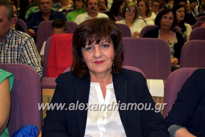 alexandriamou_xorodia2019022