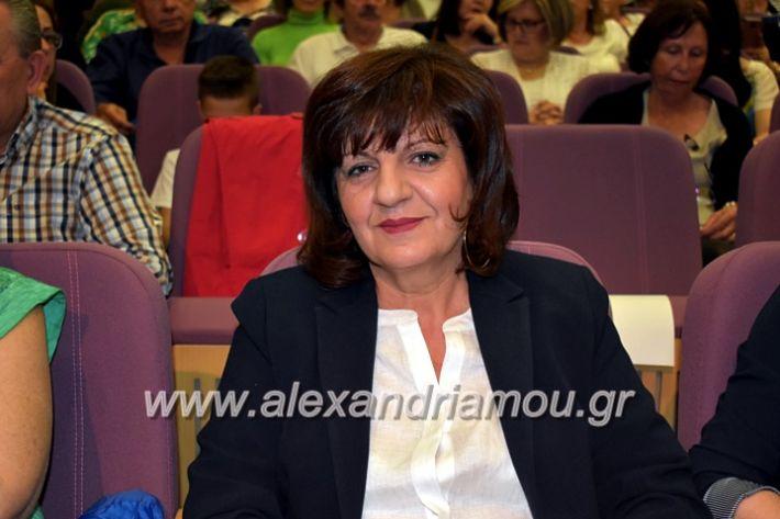alexandriamou_xorodia2019024