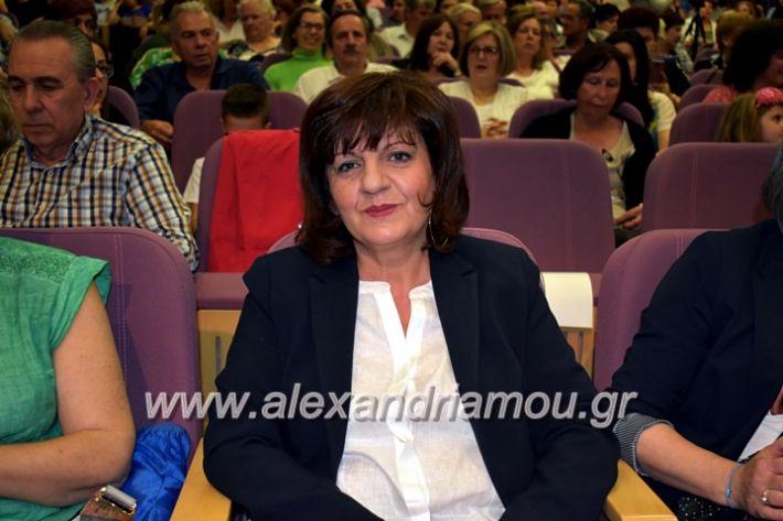 alexandriamou_xorodia2019025