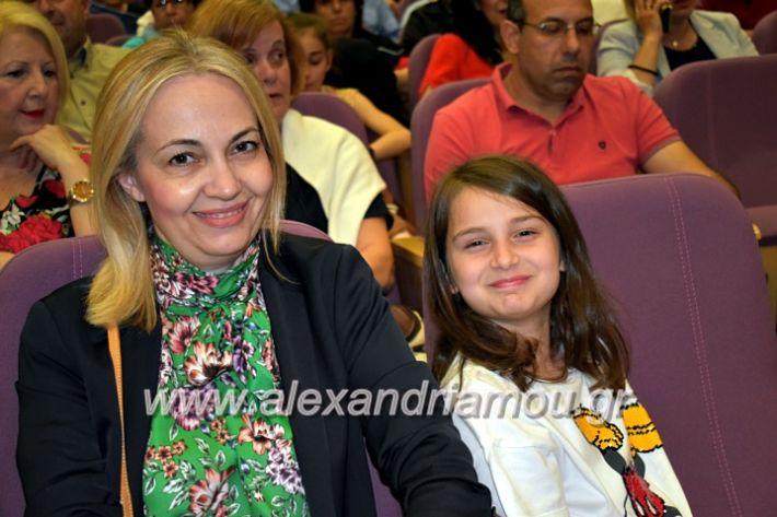 alexandriamou_xorodia2019027