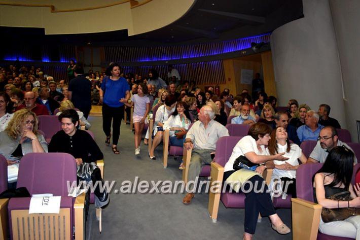 alexandriamou_xorodia2019035