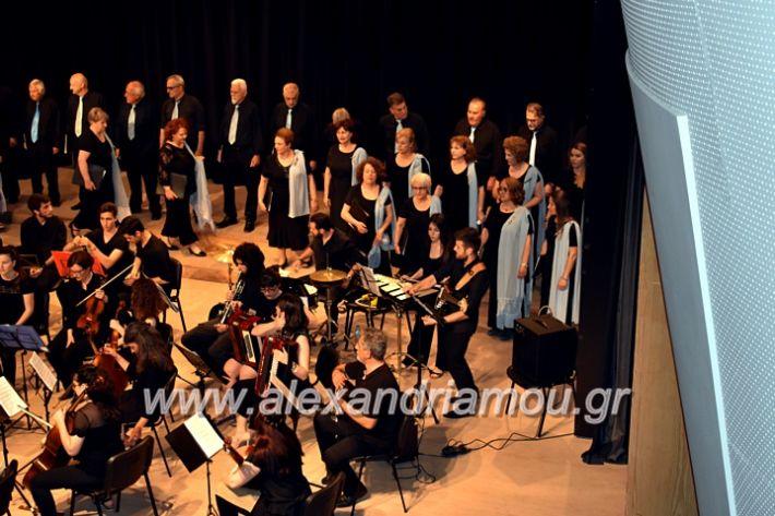 alexandriamou_xorodia2019039