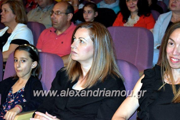 alexandriamou_xorodia2019060