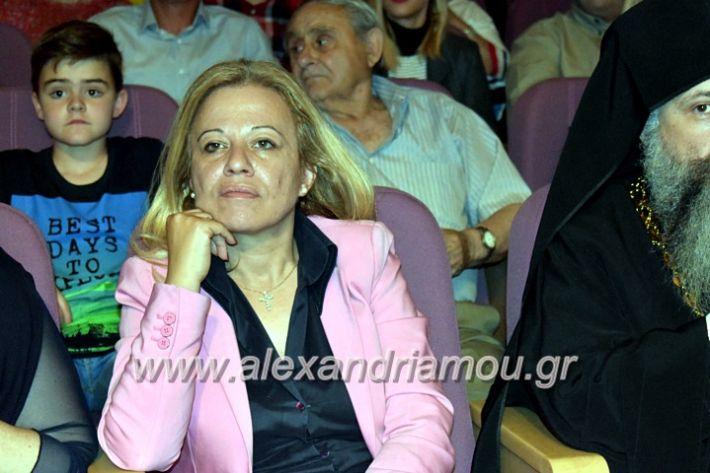 alexandriamou_xorodia2019067