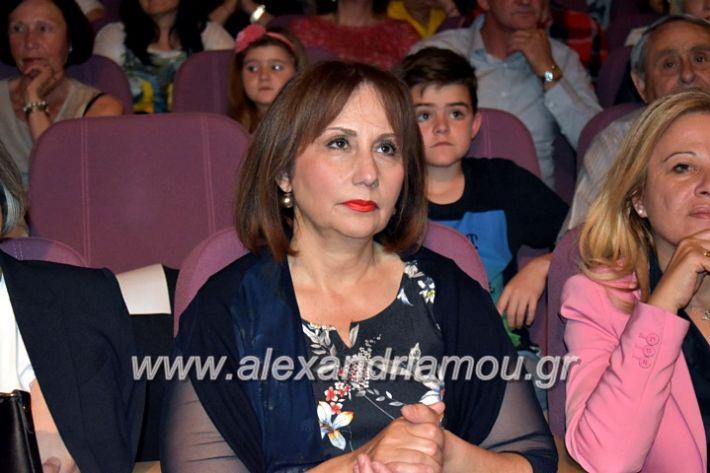 alexandriamou_xorodia2019068
