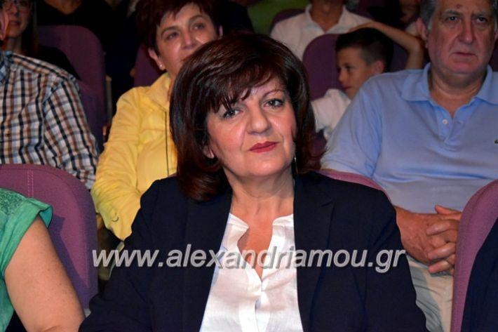 alexandriamou_xorodia2019071