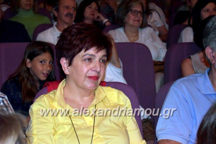 alexandriamou_xorodia2019076