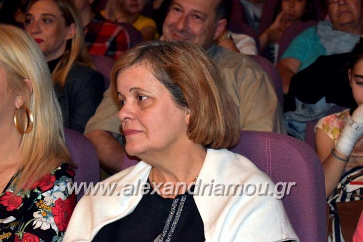 alexandriamou_xorodia2019081