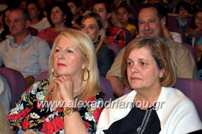 alexandriamou_xorodia2019082