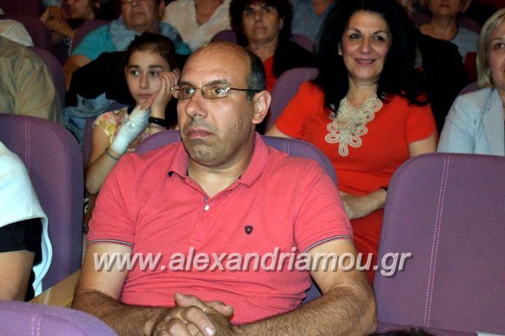 alexandriamou_xorodia2019083