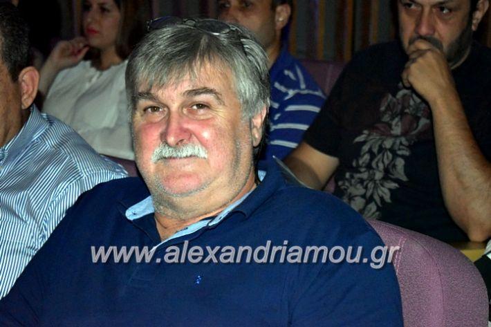 alexandriamou_xorodia2019097
